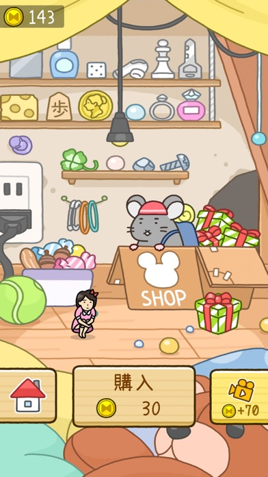 Hide and Seek: Cat Escape! screenshot 10