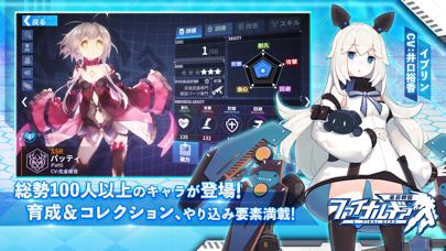 ファイナルギア-重装戦姫-のおすすめ画像2