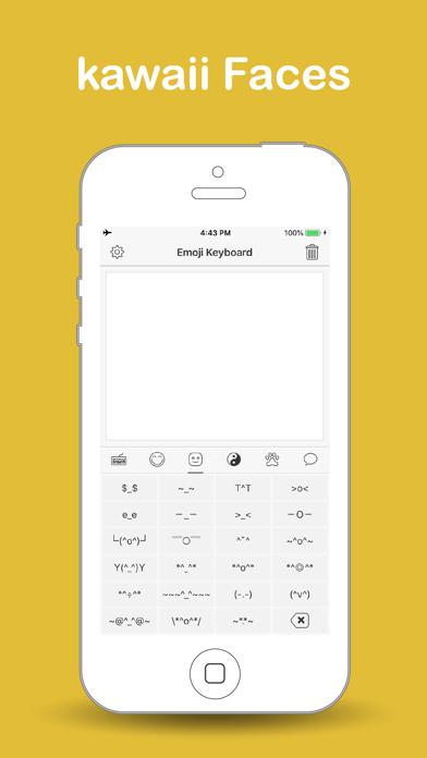 カラー絵文字 - 特殊文字記号・顔文字入力法のおすすめ画像2