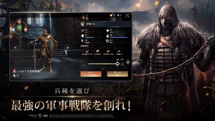 ゲーム・オブ・スローンズ-冬来たる screenshot-3