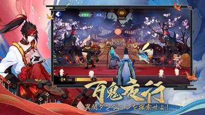 陰陽師本格幻想RPGのおすすめ画像6