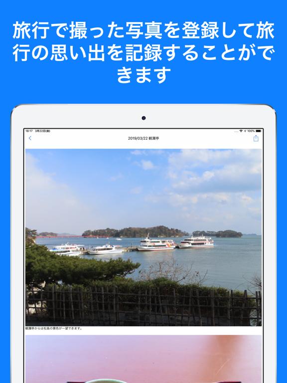 https://is2-ssl.mzstatic.com/image/thumb/PurpleSource114/v4/d3/d6/fd/d3d6fd3e-9cf7-23e3-00a0-6974abafa16f/dea38426-f558-4ea2-8808-a7d86c23e0b9_Apple_iPad_Pro_12_9-inch_2048x2732_Screenshot2.png/576x768bb.png