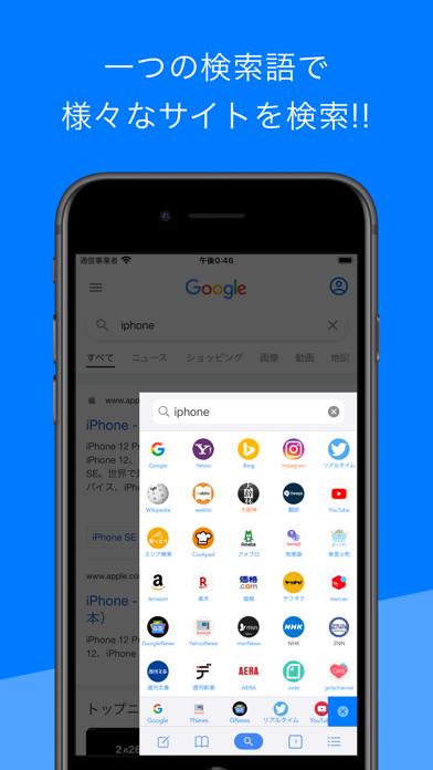 Link Browser : リンク ブラウザのスクリーンショット1