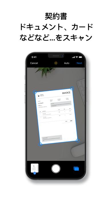 Scanner App - Cam to PDFのスクリーンショット1