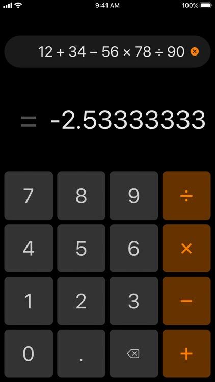 Essential Calculator