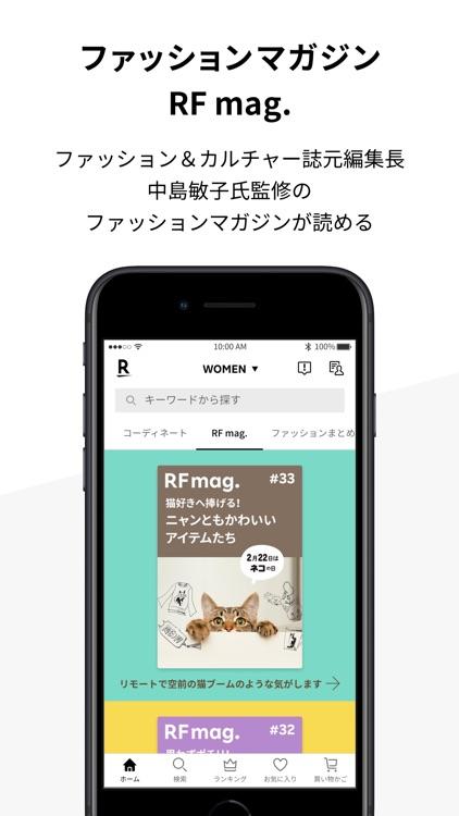Rakuten Fashion screenshot-3