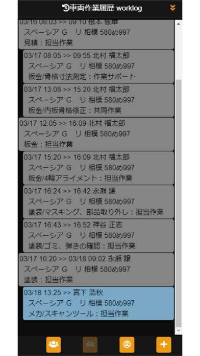 MPM worker紹介画像9
