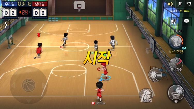 슬램덩크 screenshot-9