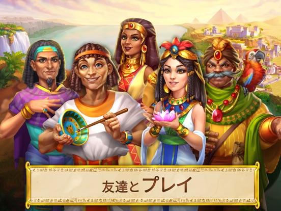 Jewels of Egypt:エジプトのジュエルでマッチ3のおすすめ画像7