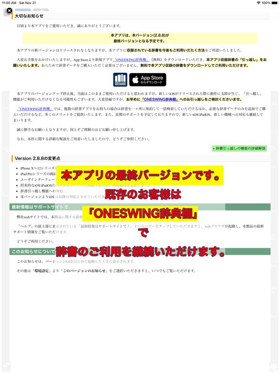 https://is2-ssl.mzstatic.com/image/thumb/PurpleSource114/v4/d9/57/28/d95728ac-d9dc-7986-06ae-0a3f20c5b4d0/69e53429-a2f6-4275-abd2-921eaf45b3f7_LaunchScreen_U007eiPad2.png/576x768bb.png