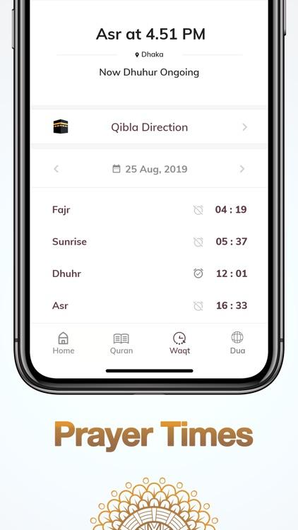 Al Quran by Quran Touch screenshot-5