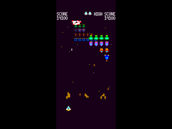 Invaders From Space Ad-Free screenshot 9