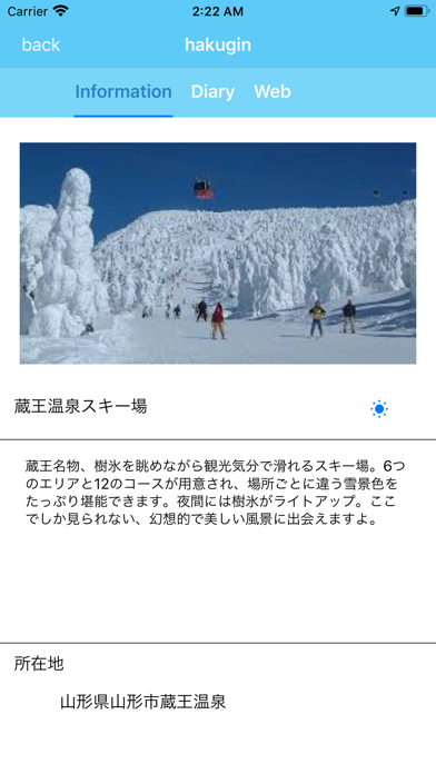 hakugin screenshot 3