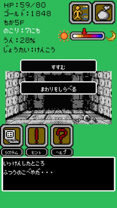 TreasureManのおすすめ画像9