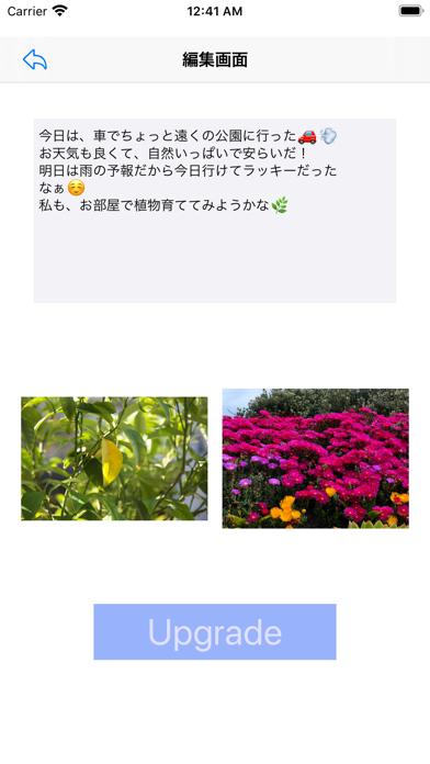 Outputer screenshot 5