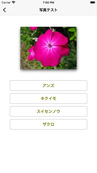https://is2-ssl.mzstatic.com/image/thumb/PurpleSource114/v4/de/d4/9f/ded49f0e-3152-f876-5ec9-d0b1bacc9526/1c6a8e51-c93a-4a3b-92e5-489a850bc8d7_Simulator_Screen_Shot_-_iPhone_8_Plus_-_2021-02-28_at_19.00.13.jpeg/392x696bb.jpg