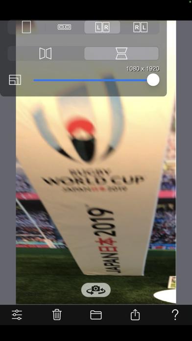 3D Perspective Camera screenshot 4