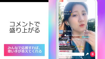 KARASTA - カラオケ配信/歌ってみた動画アプリのおすすめ画像3
