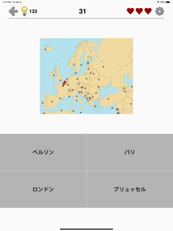首都 - 世界のすべての独立国: 地理学についての教育ゲームのおすすめ画像5