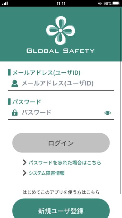 GLOBAL SAFETYのおすすめ画像1