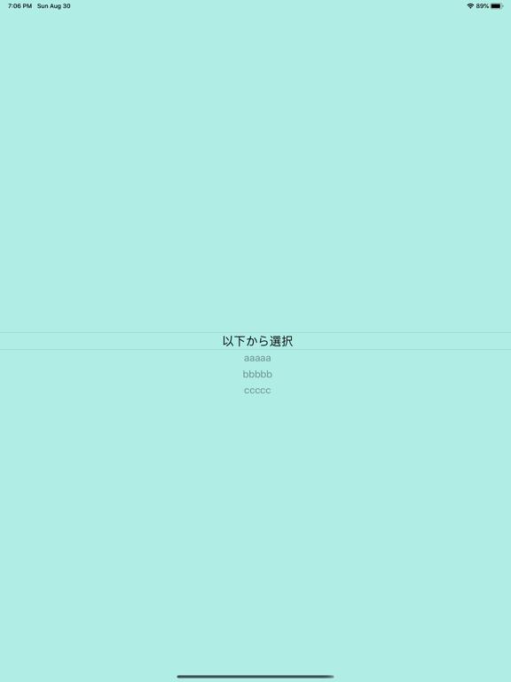 ニンジャモンジャ screenshot 7