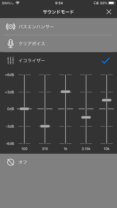 Panasonic Audio Connectのおすすめ画像3