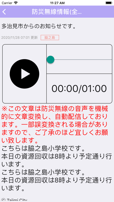 https://is2-ssl.mzstatic.com/image/thumb/PurpleSource114/v4/e7/e9/09/e7e90996-8115-0266-e1be-77a782fa6a69/28b405e7-a9ff-443d-94c6-c95f14ce3fac_Simulator_Screen_Shot_-_iPhone_8_Plus_-_2020-12-01_at_11.27.56.png/392x696bb.png