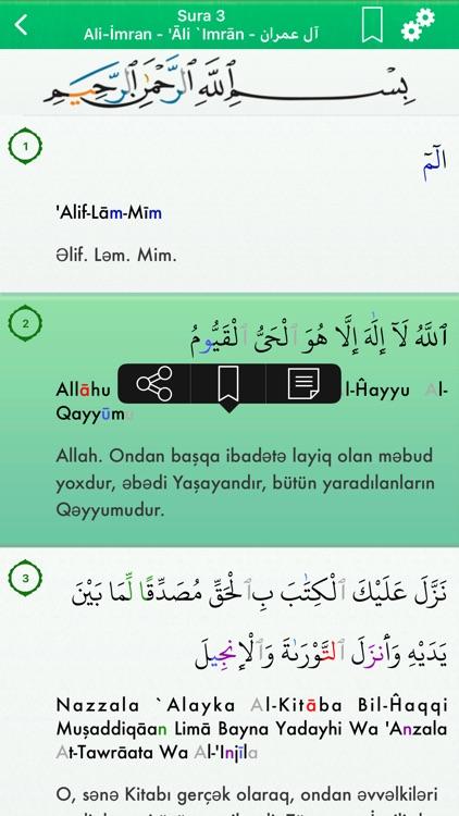 Quran in Azerbaijani, Arabic