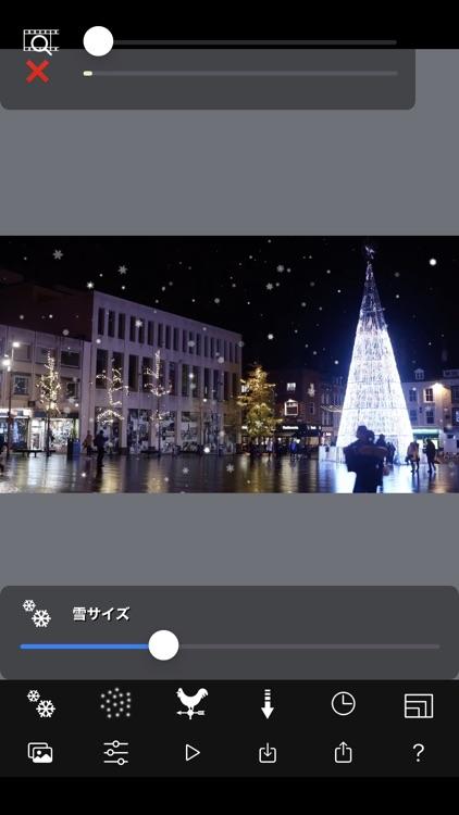 Snow Effect Video screenshot-4