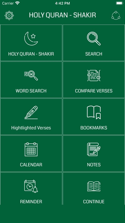 Holy Quran Audio Offline