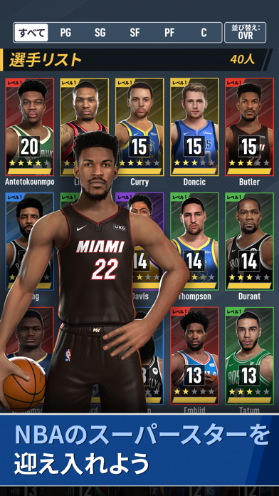 NBA Ball Stars紹介画像2