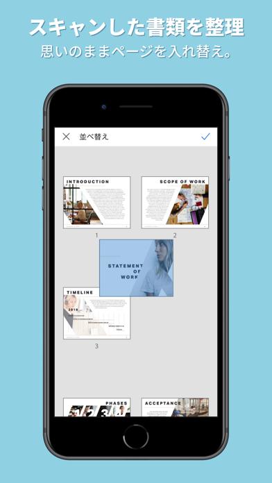 Adobe Scan: OCR 付 スキャナーアプリのおすすめ画像9