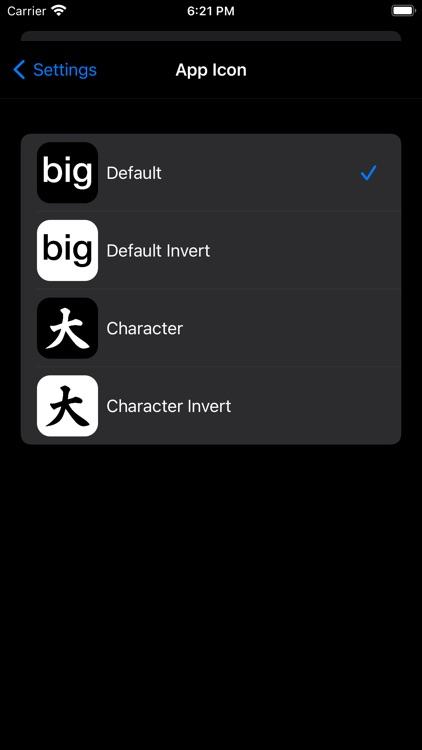 Make It Big screenshot-5
