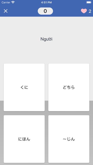 Từ vựng tiếng Nhật - jWord screenshot 7