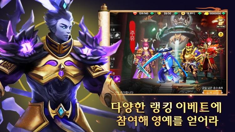 삼국군웅전 screenshot-3