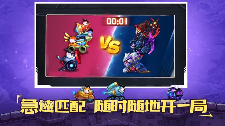 疯狂坦克手游-正版授权 screenshot-3