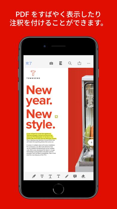 アクロバットリーダー by Adobe: PDF書類・管理 ScreenShot2