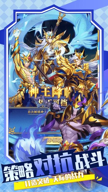 光之圣境-西方神话养成放置卡牌游戏 screenshot-3