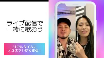 KARASTA - カラオケ配信/歌ってみた動画アプリのおすすめ画像4