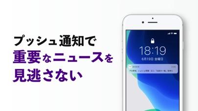 https://is2-ssl.mzstatic.com/image/thumb/PurpleSource114/v4/fb/7e/2d/fb7e2d58-388a-729a-b484-96d01cc8b916/6a57abcc-17fd-47d5-ba9f-98406855493a_y_iOS5.5_20200703-5.jpg/406x228bb.jpg