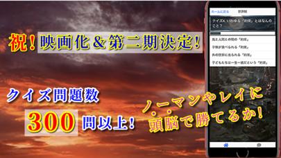 https://is2-ssl.mzstatic.com/image/thumb/PurpleSource114/v4/fc/94/63/fc946381-01ad-1633-e71d-b5b458b34641/644d9e2c-ce82-4442-a120-552e0441a582_zcmXWA2nm1OIEkW1605708401_1605710824__U00281_U0029.png/406x228bb.png
