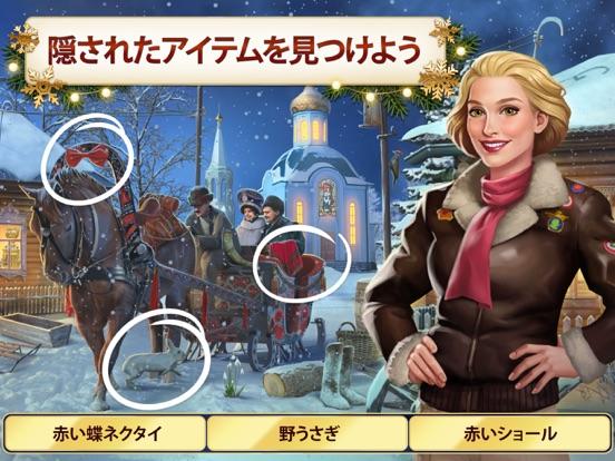 https://is2-ssl.mzstatic.com/image/thumb/PurpleSource114/v4/fc/e5/c8/fce5c83d-92c4-7839-3f4e-5cdb5af91bec/5936a516-f89c-4285-b908-fb8e0a4d59e4_1_ipadPro_1.g9_Winter2020_HOscene_1_JP.jpg/552x414bb.jpg