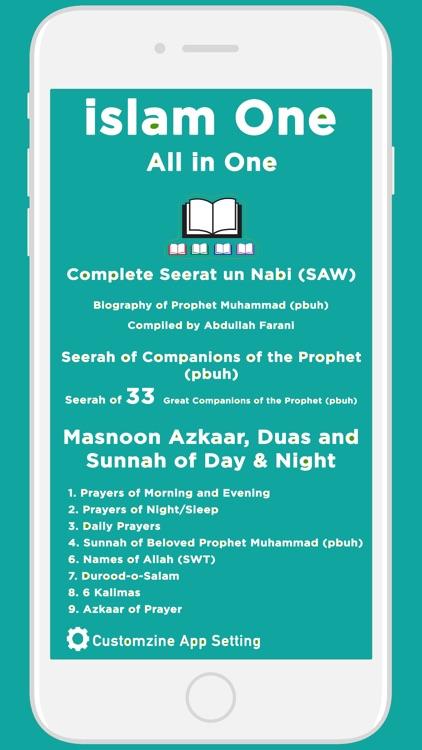 islam one   Tafseer   Hadith