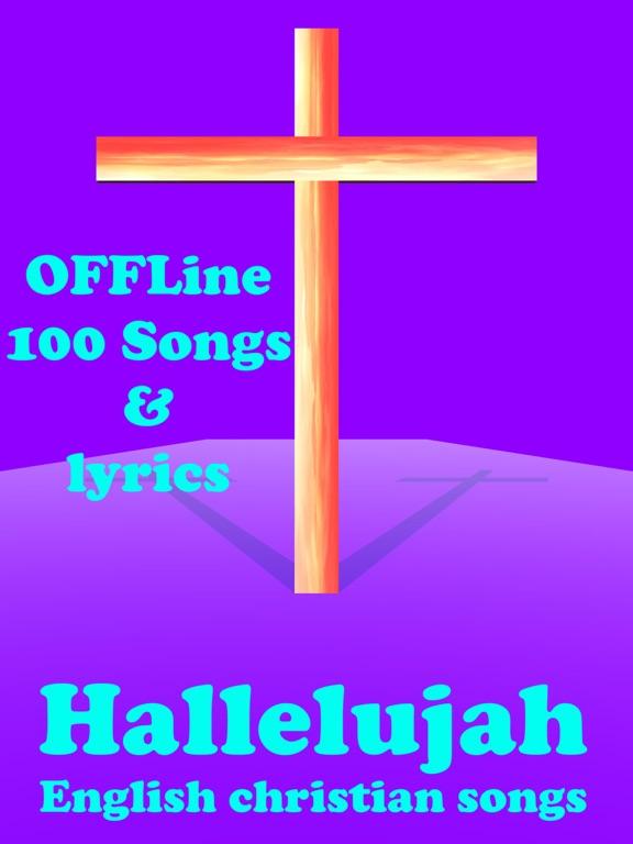 Hallelujah (English Songs) screenshot 6