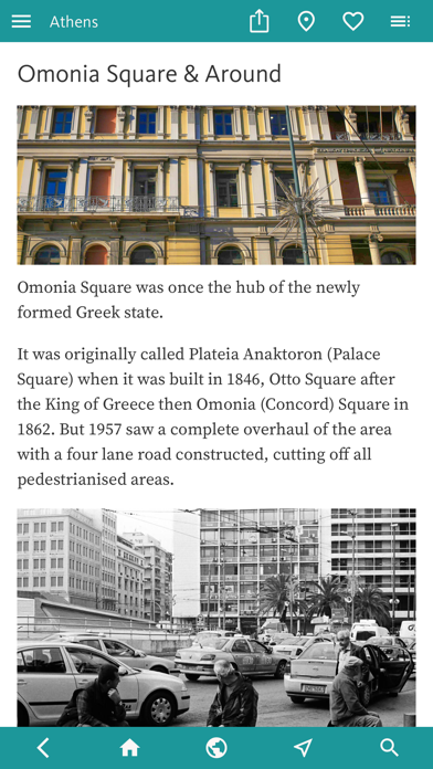 Athens' Best: Travel Guide screenshot 6