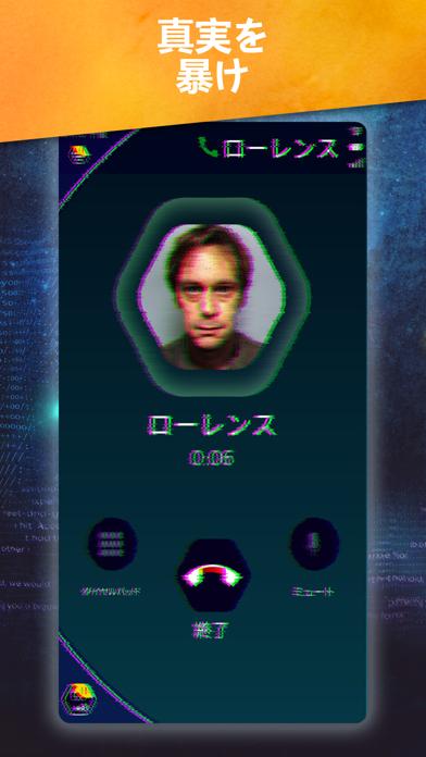 ドクター・フー: 孤独な暗殺者 ミステリーゲームのおすすめ画像6
