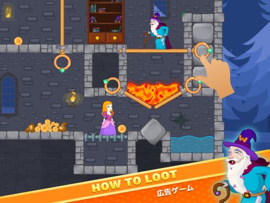 How To Loot:魔術師と王女についての棒を引くゲームのおすすめ画像6