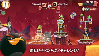 アングリーバード 2 (Angry Birds 2)のおすすめ画像3