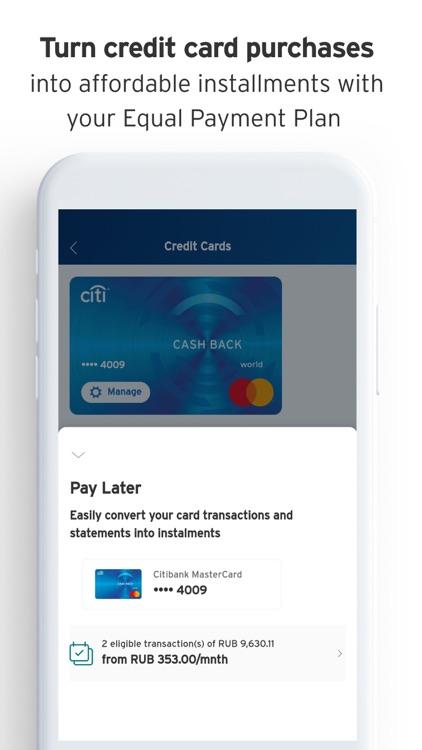 Citibank RU screenshot-8