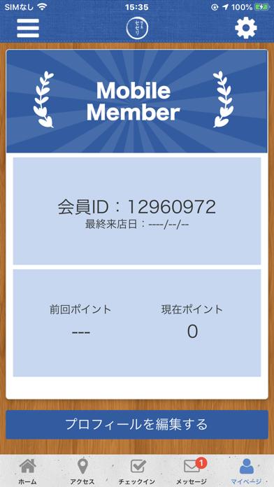セセリ Officialアプリ紹介画像3